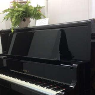 カワイUS7X 中古アップライトピアノ