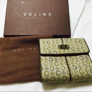 セリーヌ 二つ折り財布