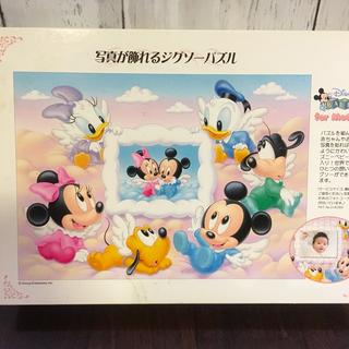 ディズニー 写真が飾れるパズル