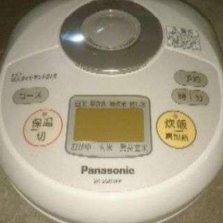 パナソニック炊飯器SR-SG05EP