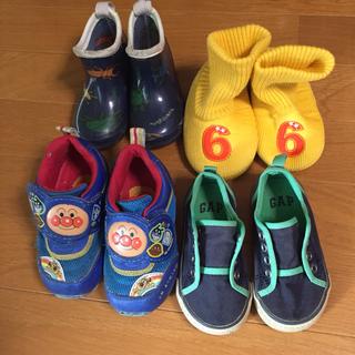 靴4足セット 13㎝・14㎝ 円