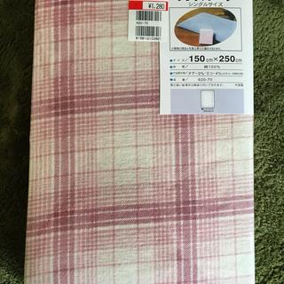 [取引中]フラットシーツ シングルサイズ(未使用未開封)