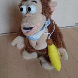 泣きわめく猿