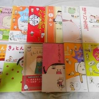 【5,000円】細川貂々コミック12冊セット(ツレウツから育児本まで)