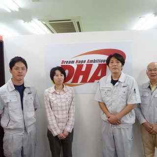 家電製品配送設置のアシスタント