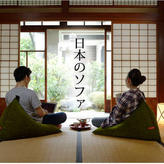 大きいビーズクッション☆tetra 日本のソファ