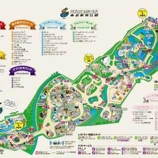 東武動物公園入場券11月六日まで