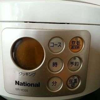 三合炊き炊飯器2008年製