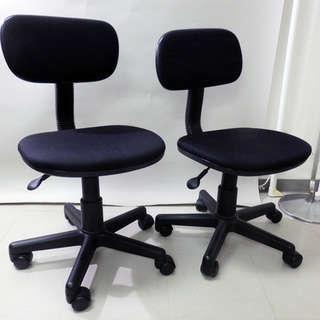 オフィスチェア2脚まとめて(事務椅子)  カラー:ブラック(黒)