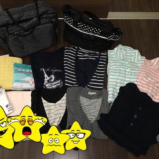【譲】出産準備 マタニティ服 マザーズバッグ