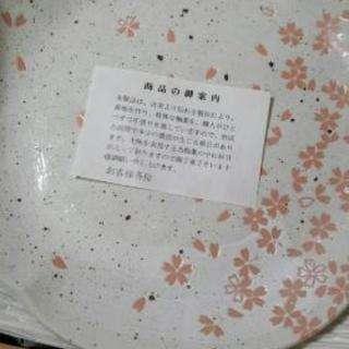 【未使用】手塗り桜模様の食器セット