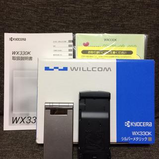 ウィルコム willcom wx330k シルバー