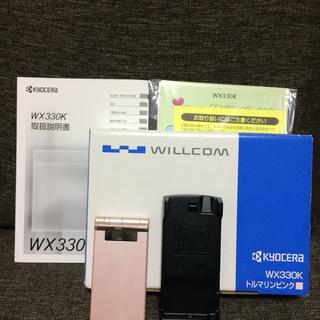 ウィルコム willcom wx330k ピンク