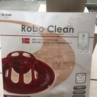 YA-MAN ロボクリーン新品