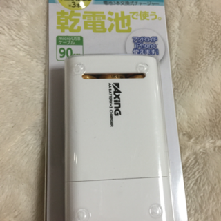 Android用充電器