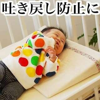 赤ちゃんの 吐き戻し防止 枕