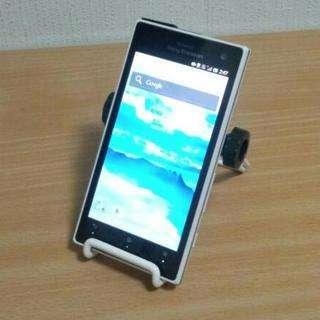 【判定◯/Android4.0.4】au xperia acro ...