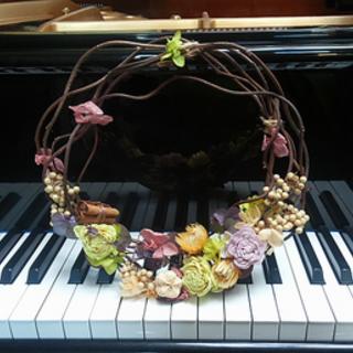 パスピエ ピアノと歌の教室