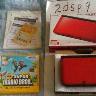 (お引き取り中)任天堂 3DS LL