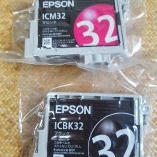 エプソン インクカートリッジ32