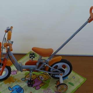 12インチ 子ども(幼児)自転車