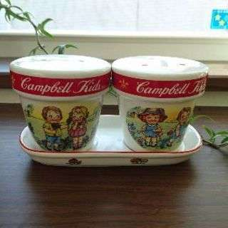 キャンベル S&P  陶器
