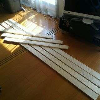 1×4木材 DIYにいかがでしょうか♪