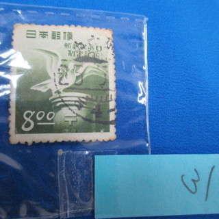 (I-31) 郵政記念日 制定記念切手 使用品