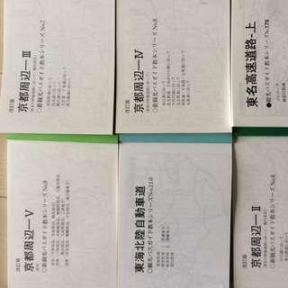 バスガイド教本8冊3000円