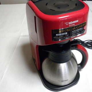 美品象印コーヒーメーカー