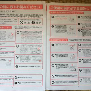 [取引中]ピジョン電子レンジスチーム&薬液消毒ケース