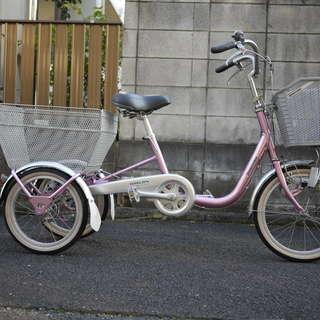 ブリジストン 大人用三輪車(ピンク) シングルギア