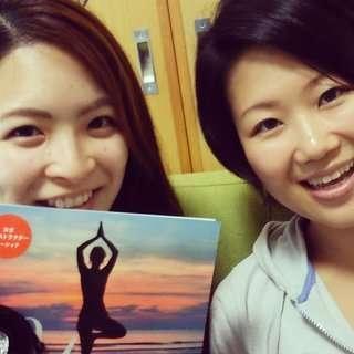 残り1名様【2016年末までの3名様限定!】瞑想ヨーガインストラク...