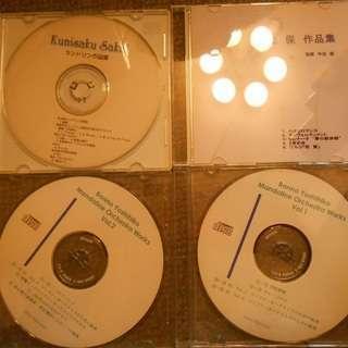 マンドリン音源CD(団体・個人8枚セット)