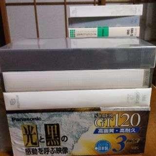 ビデオテープ新品未開封6本、中古16本、クリーナーテープ1本