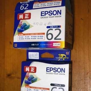 【交渉中】EPSON 純正インクカートリッジ(未使用)