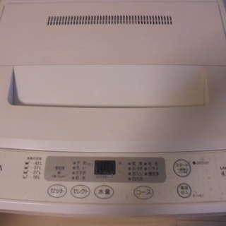 ハイアール アクア 洗濯機 2014年式 4.5kg