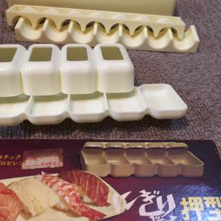 寿司の押し型 2種類