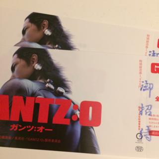 GANTZ:Oの前売り券 2枚