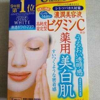 ホワイトマスク☆休足時間   未開封