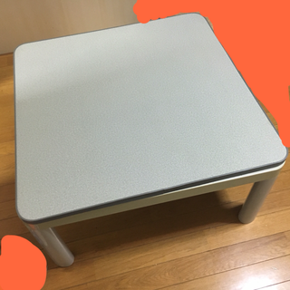 こたつテーブル