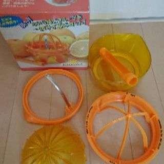 【値下げしました】オレンジカッター