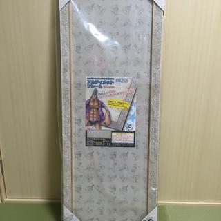 パズル フレーム 950ピース 新品