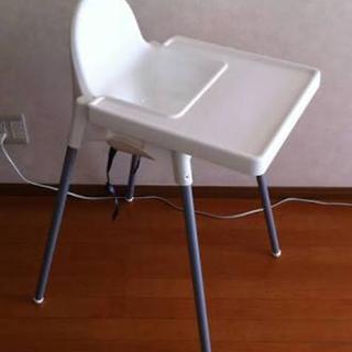 IKEA 子供椅子 ANTIROPE