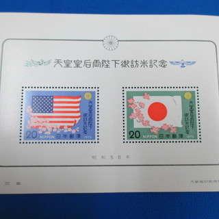(I-104)  古切手 天皇皇后両陛下御訪米記念切手