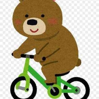 急募)自転車譲ります(鍵難あり)