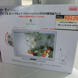 nichiwa DVD内臓液晶TV 13.3型 NEKO-1000...