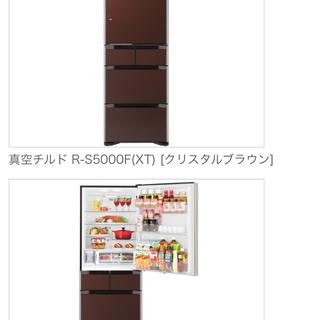 日立 新品同様の大型冷蔵庫