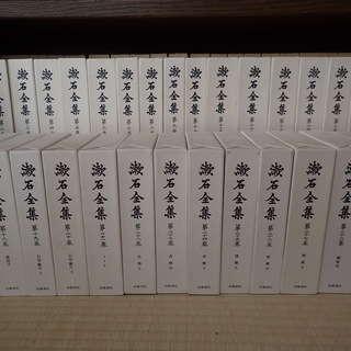 漱石全集28巻+別巻(岩波書店1993年-)美品