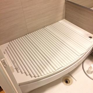 ほぼ新品 お風呂の蓋